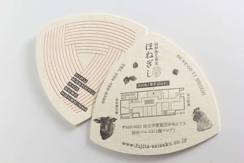 簡約風格的純色系的日式名片設計