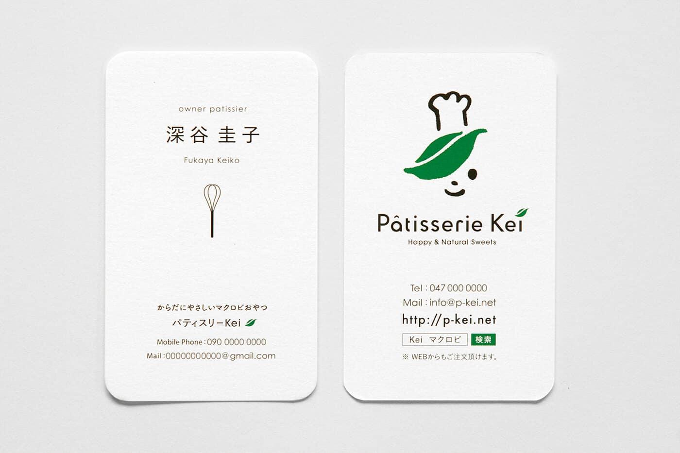 日式名片設計作品案例
