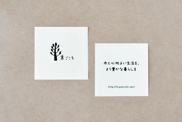 簡約手繪風格日式名片推薦