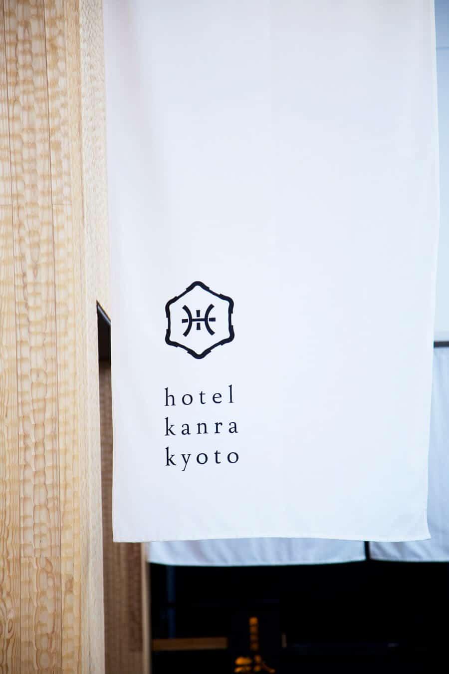 日式旅館/旅店與民宿標誌設計(日本)