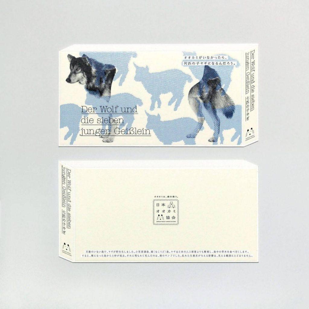 粗曠簡約風格的動物名片設計