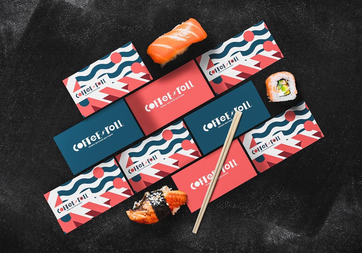 日式料理名片設計