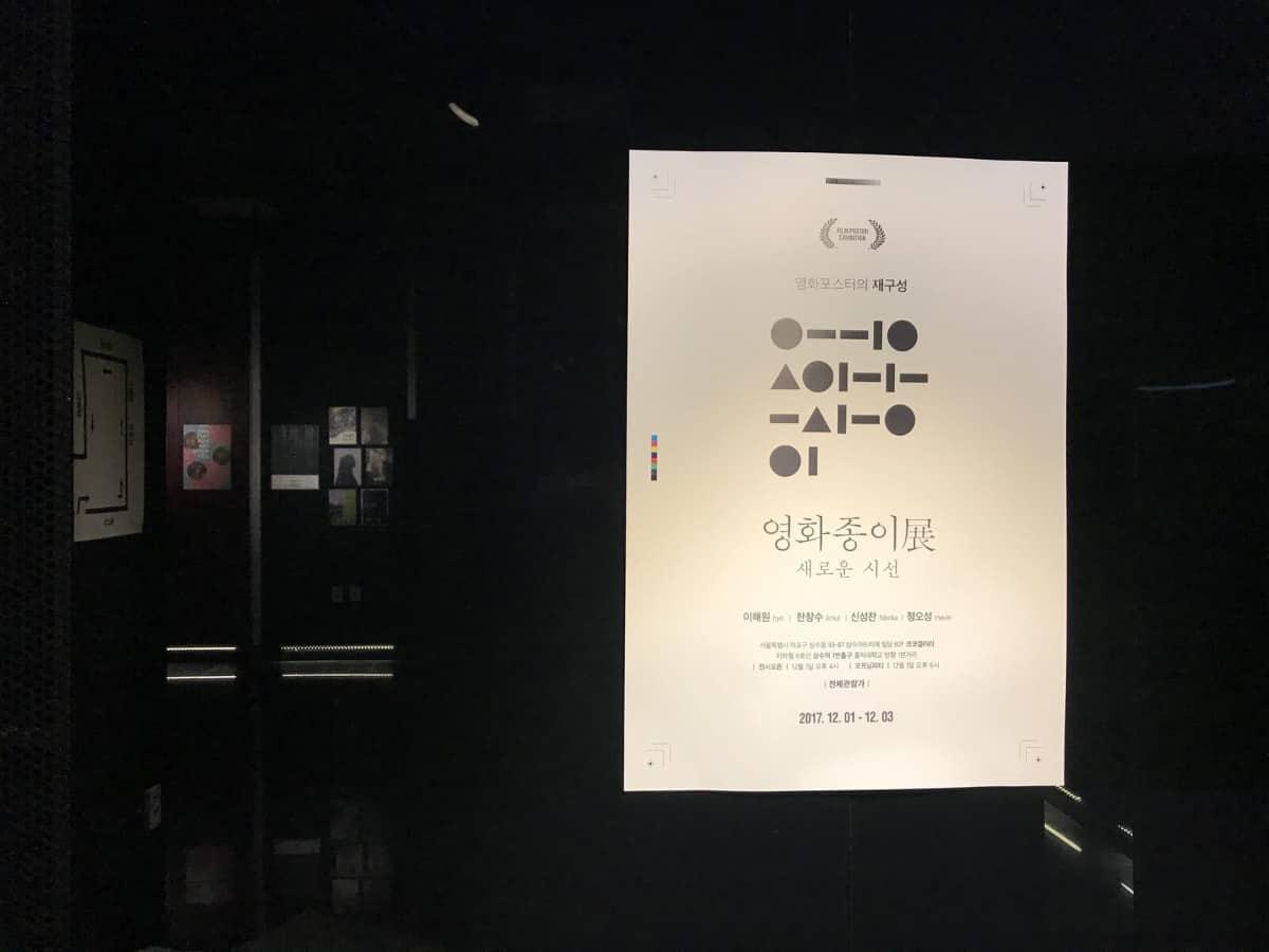 韓式LOGO商標標誌設計