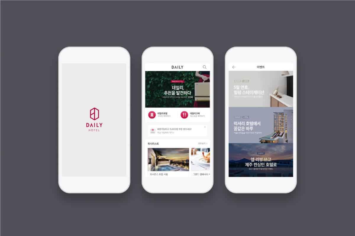 韓式客製化LOGO創意視覺設計-飯店旅館
