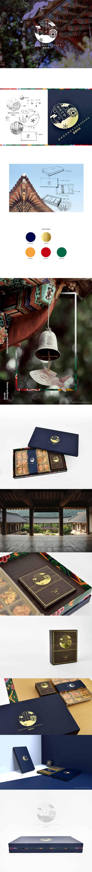 韓式傳統禮盒LOGO標誌設計