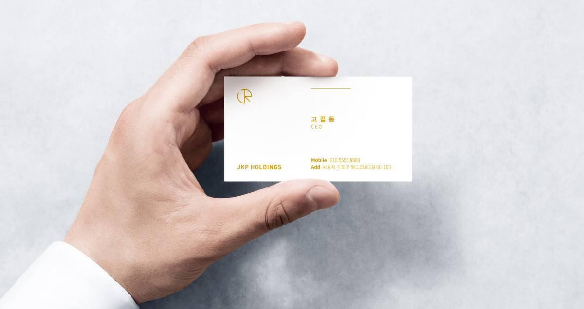顧問產業logo設計