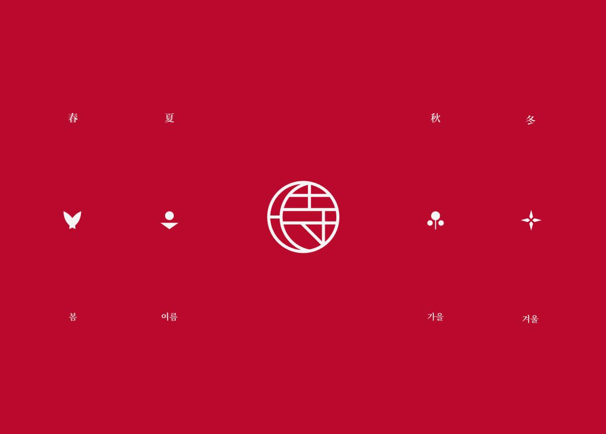 簡約風格韓國LOGO設計