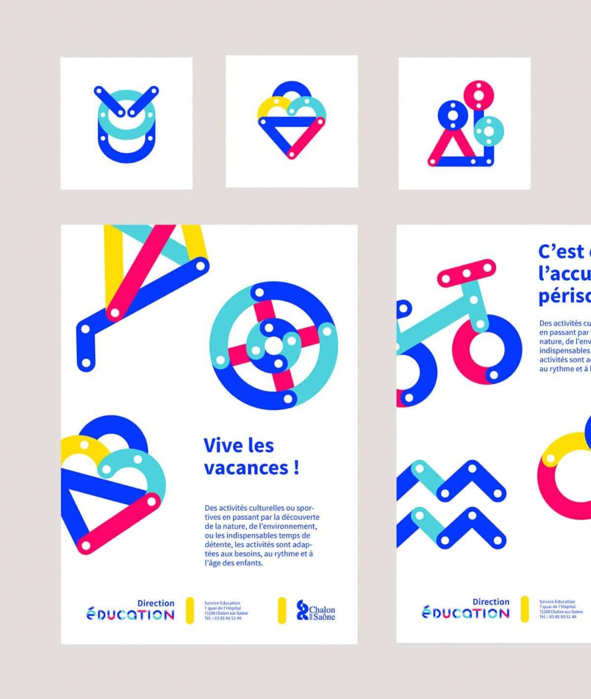 教育海報設計作品推薦
