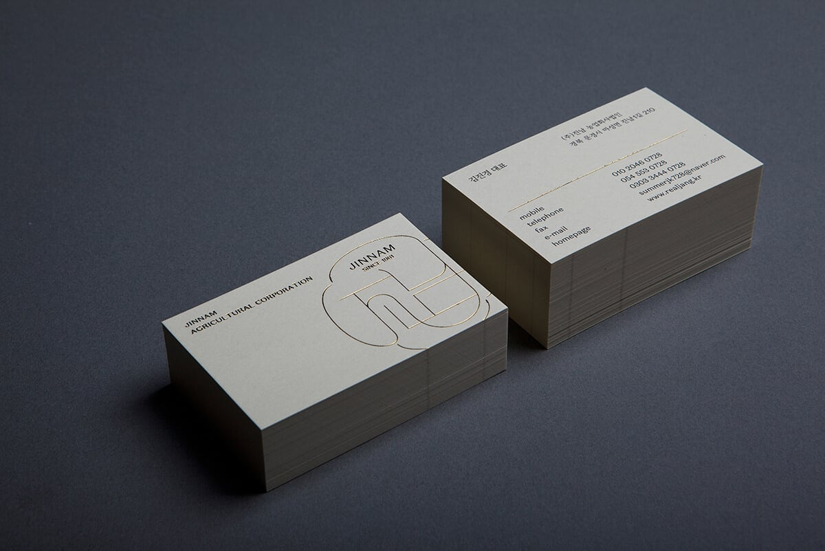 名片設計範本-韓式品牌設計
