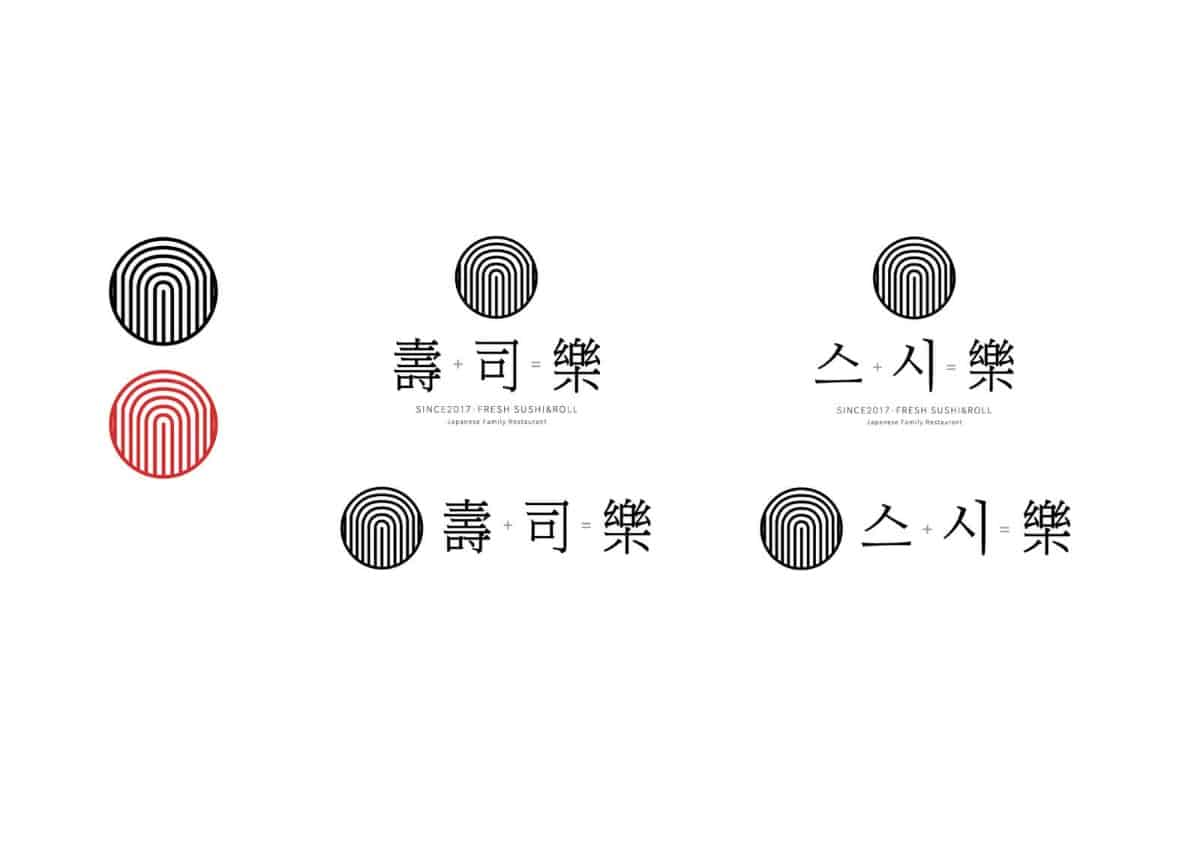 壽司餐廳logo設計