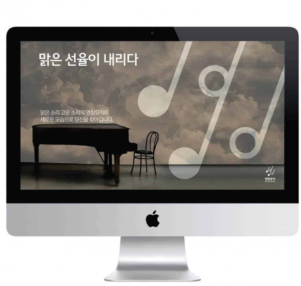 logo設計-音樂產業