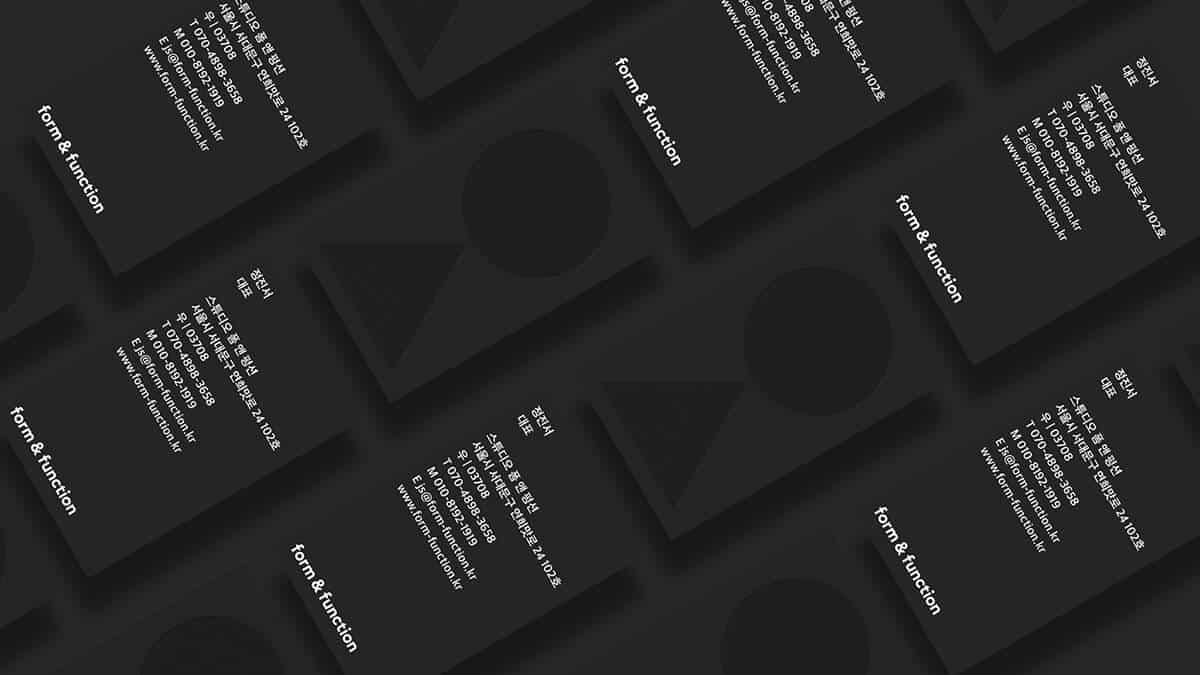 韓國/個人設計工作室名片設計