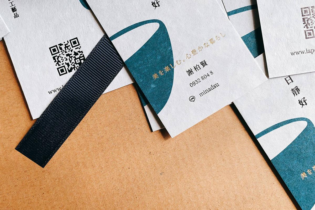 日本風格名片設計案例推薦