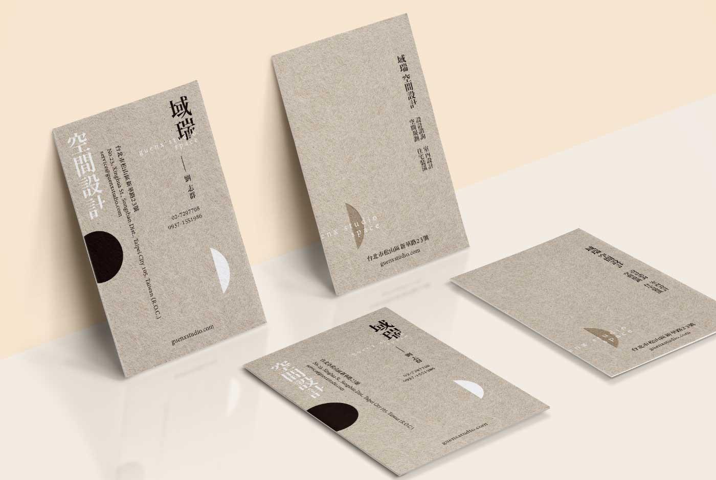 台中名片設計-室內設計/建築師名片設計案例