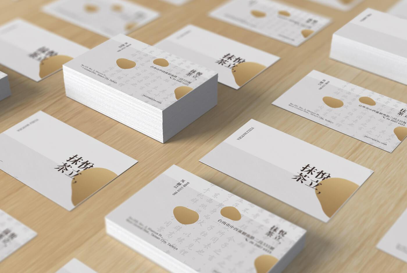 甜點/日式餐廳名片設計