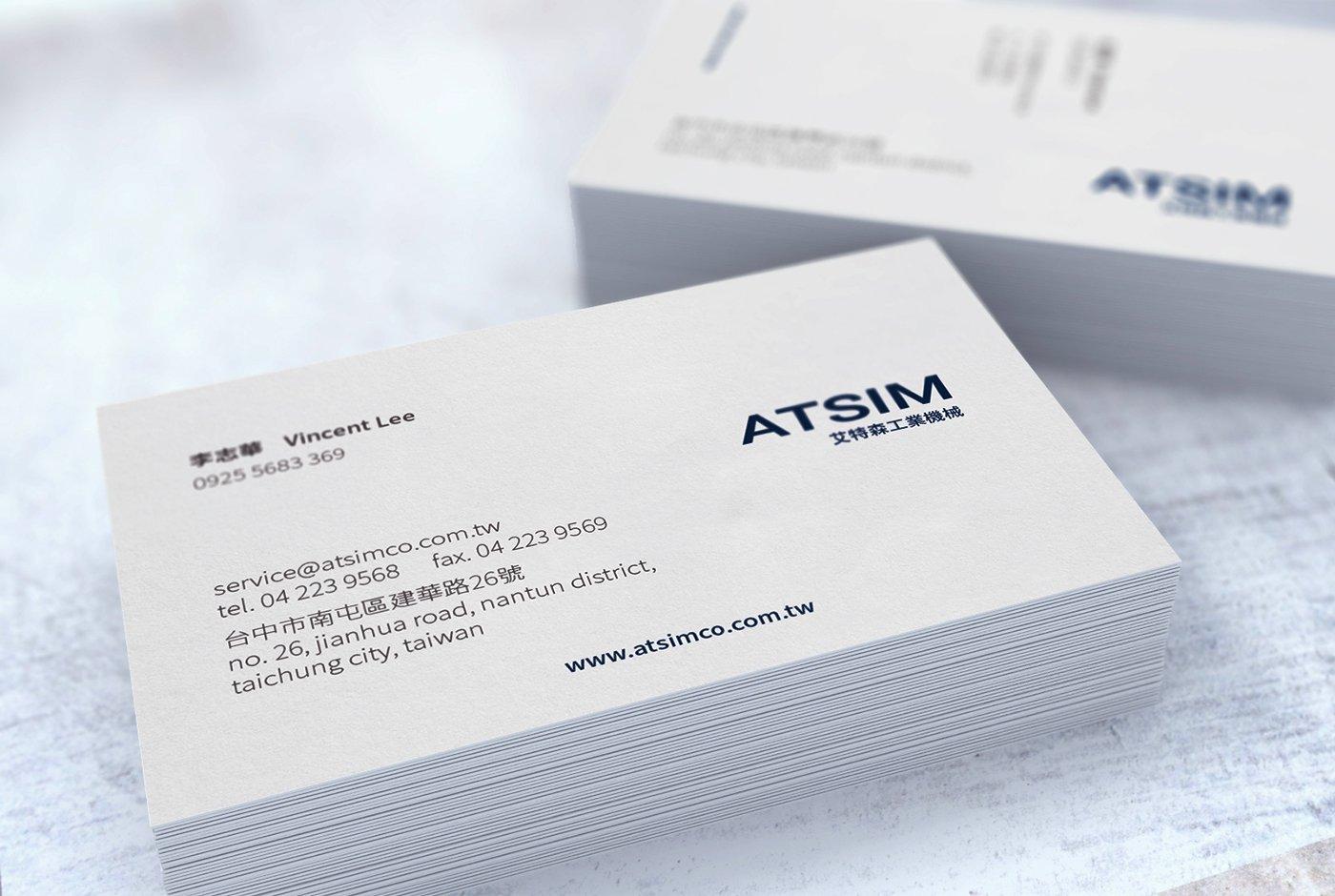 科技/精密工業品牌名片設計