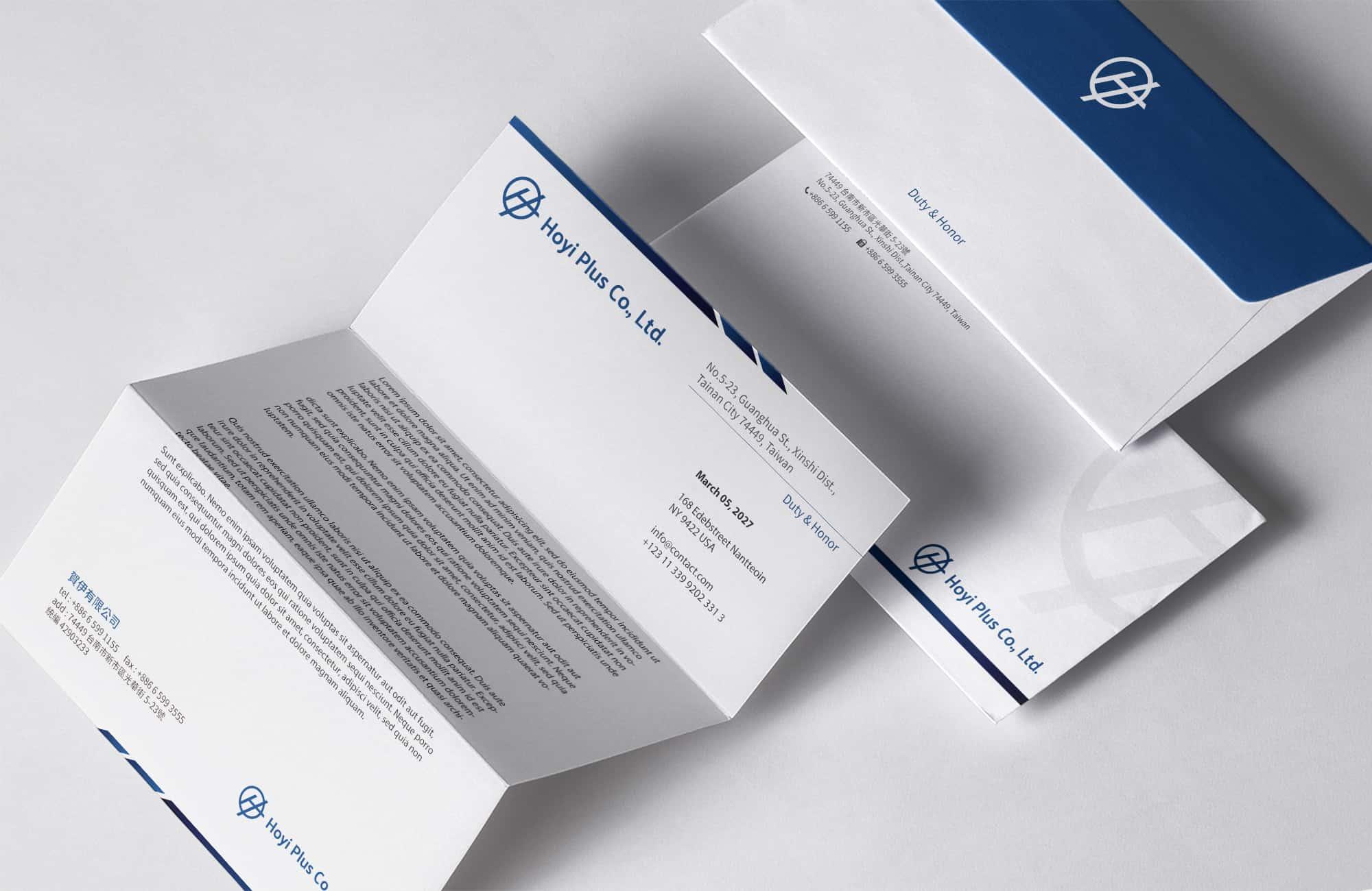 商業信封設計推薦