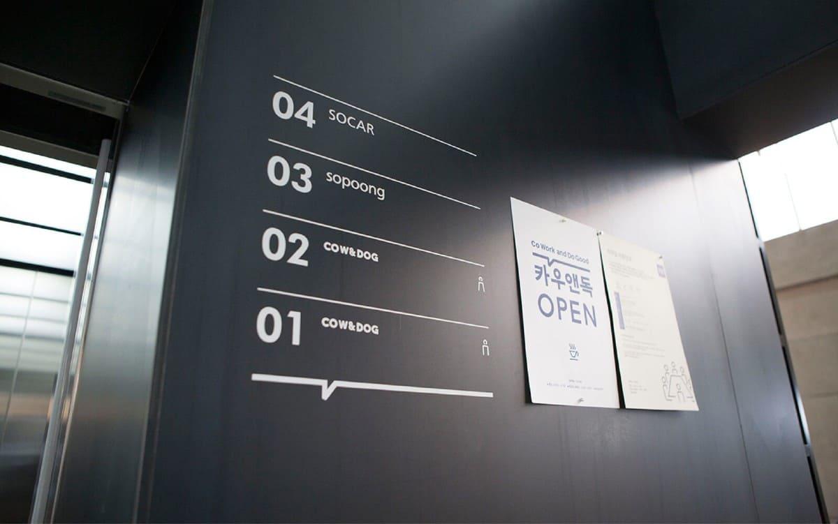 COW & DOG共享空間工作室指標設計