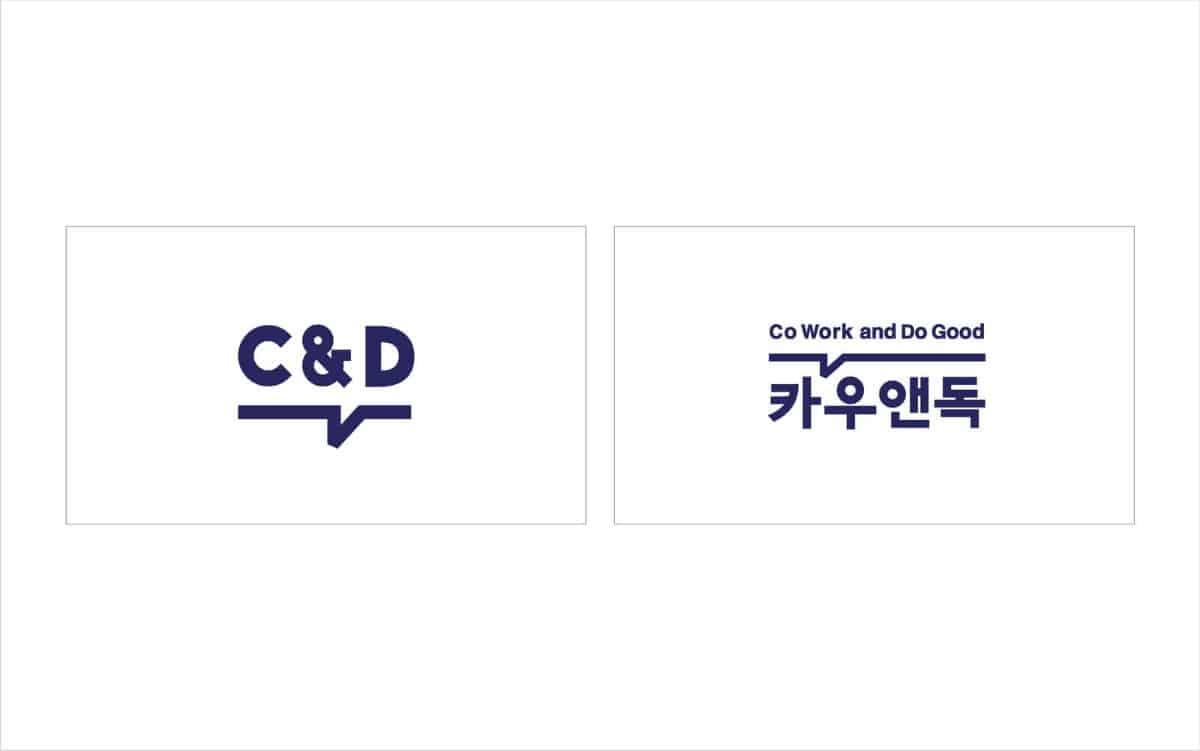 韓國工作室LOGO設計