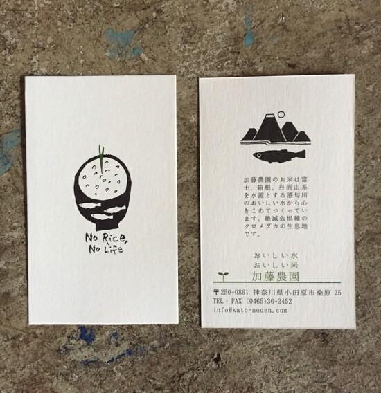 手繪風格純色系日式名片推薦
