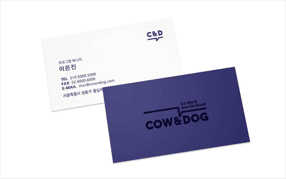 名片設計作品推薦-韓國設計共享個人工作室