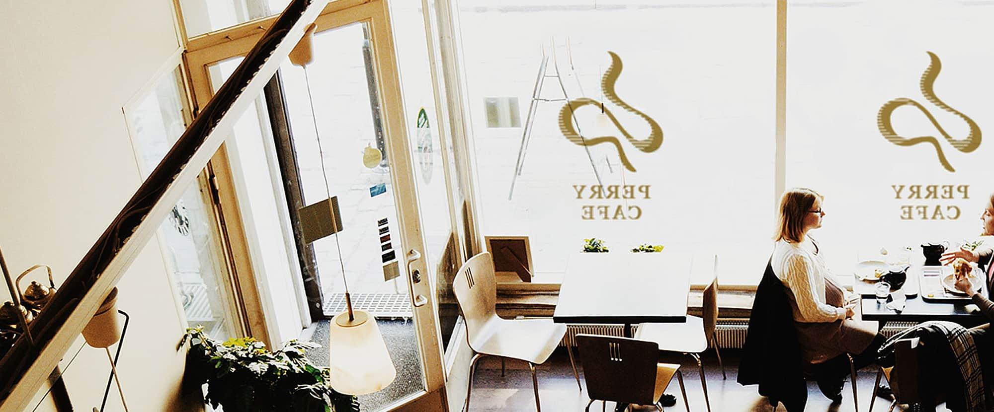 咖啡廳LOGO設計