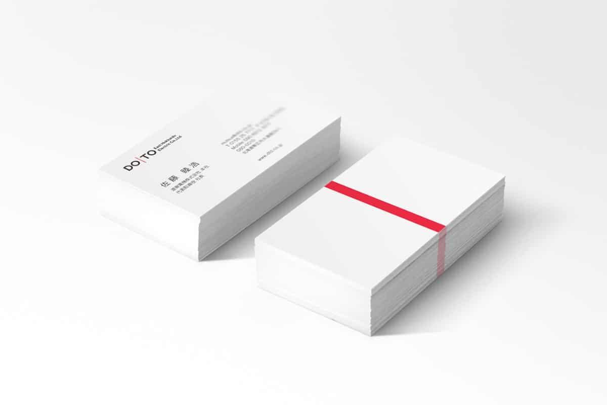 專業風格的名片設計(白色)-汽車改裝、汽車音響、車輛鈑金行業