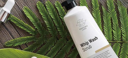 乳液、護膚、保養品LOGO設計