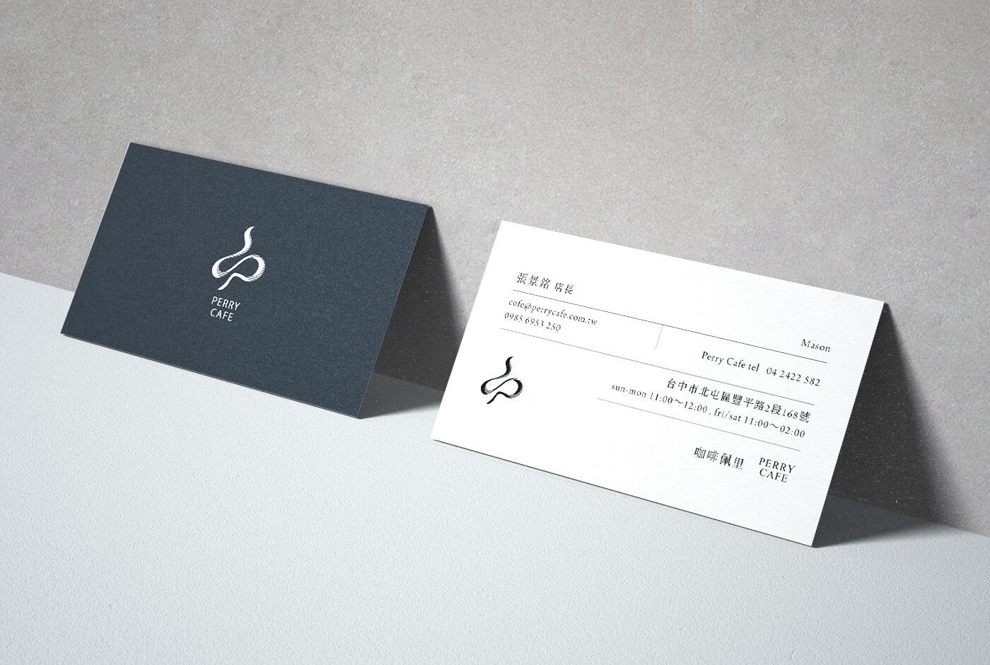 特殊燙金質感名片-博凱設計作品