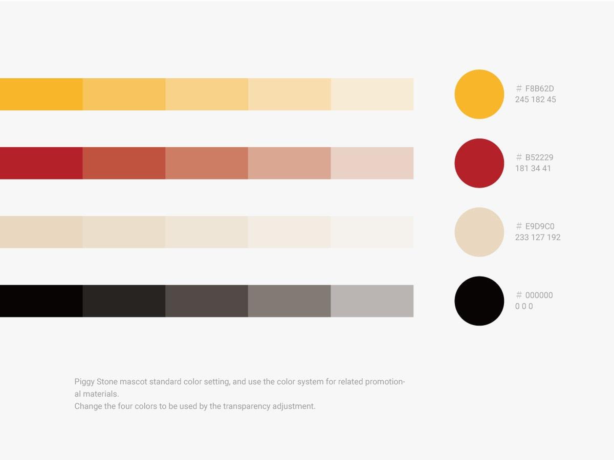 CIS設計-色彩規劃