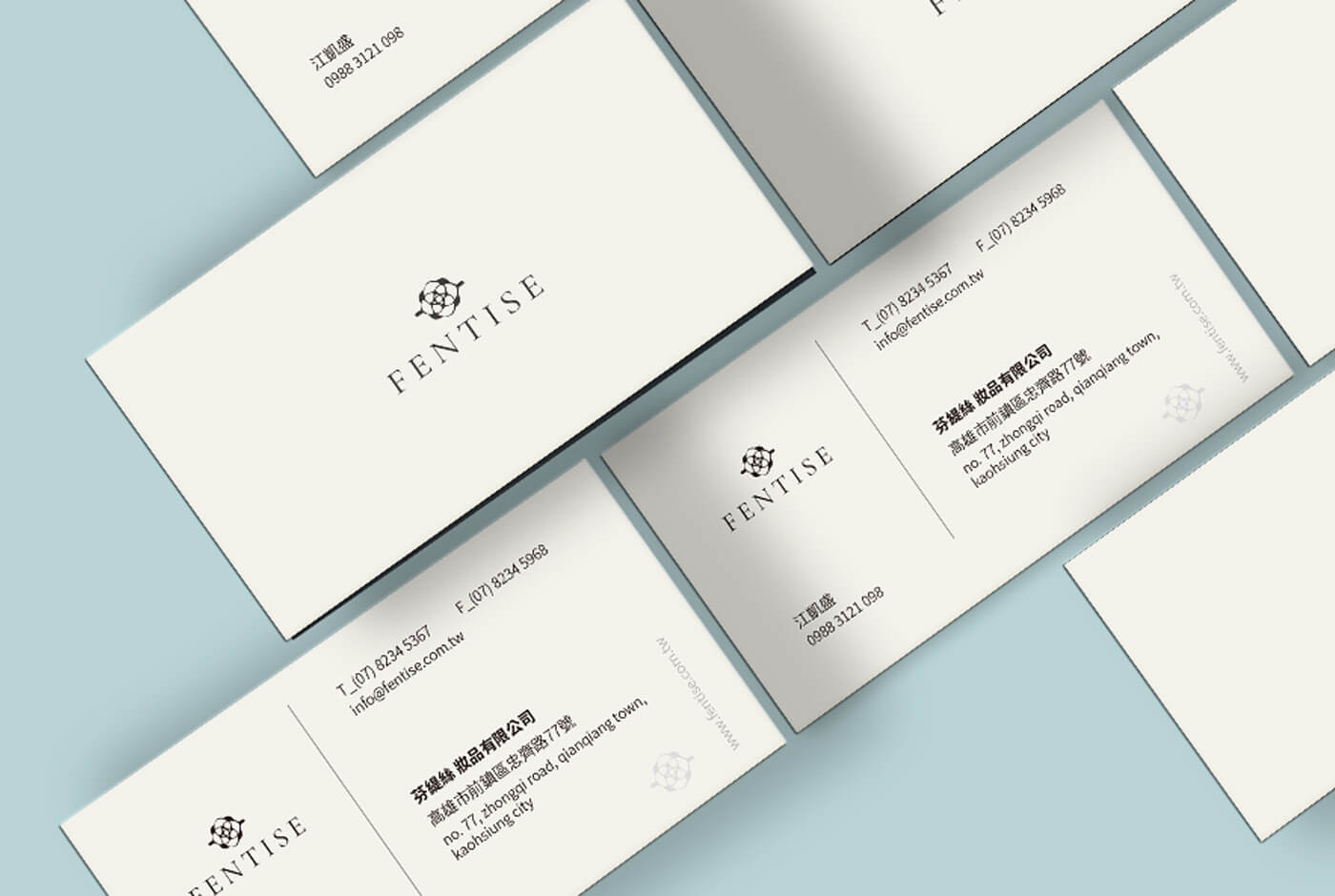 女性SPA品牌製化名片設計