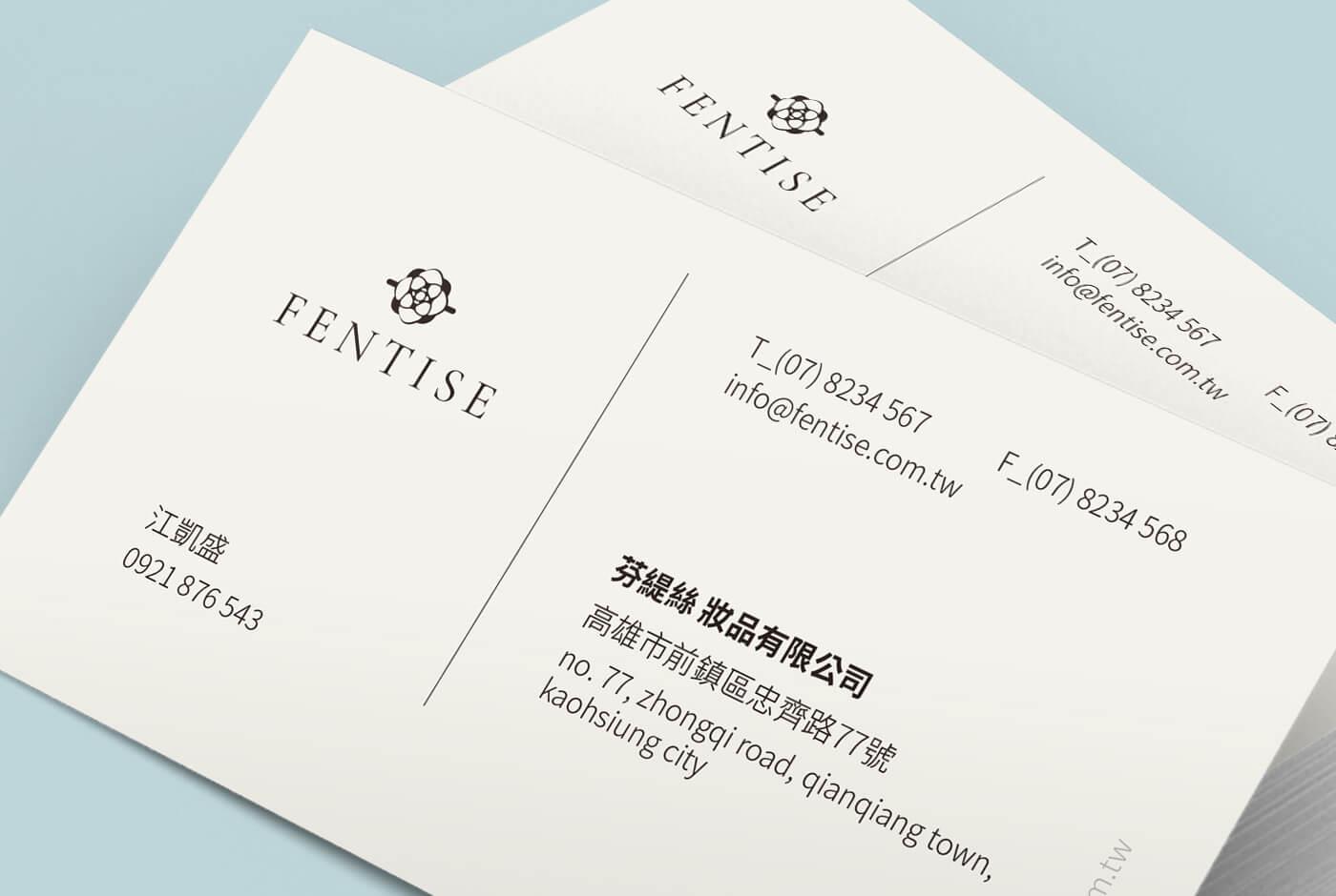 極簡/雙面印刷簡約風格設計-博凱設計作品案例
