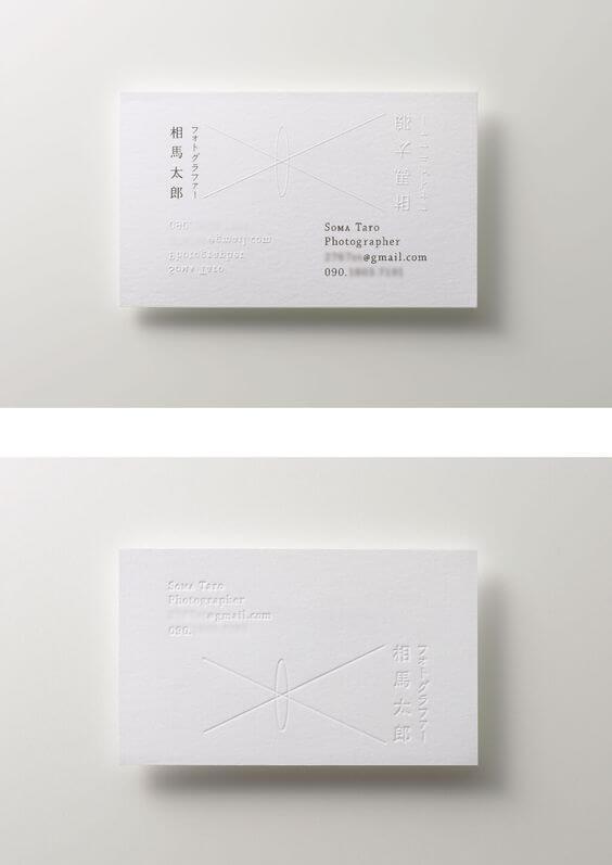經典簡潔風格的名片設計
