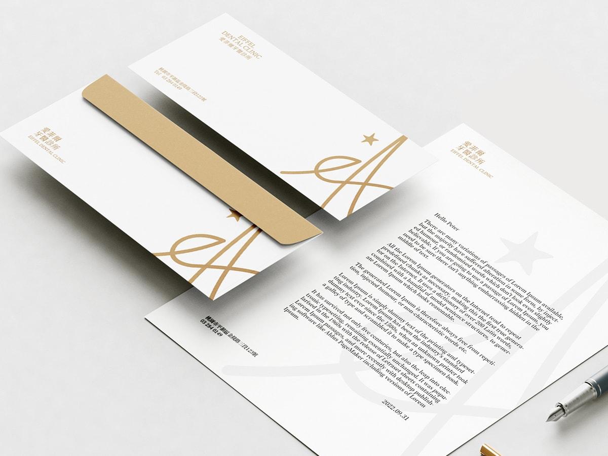 牙科診所LOGO設計推薦-信封設計