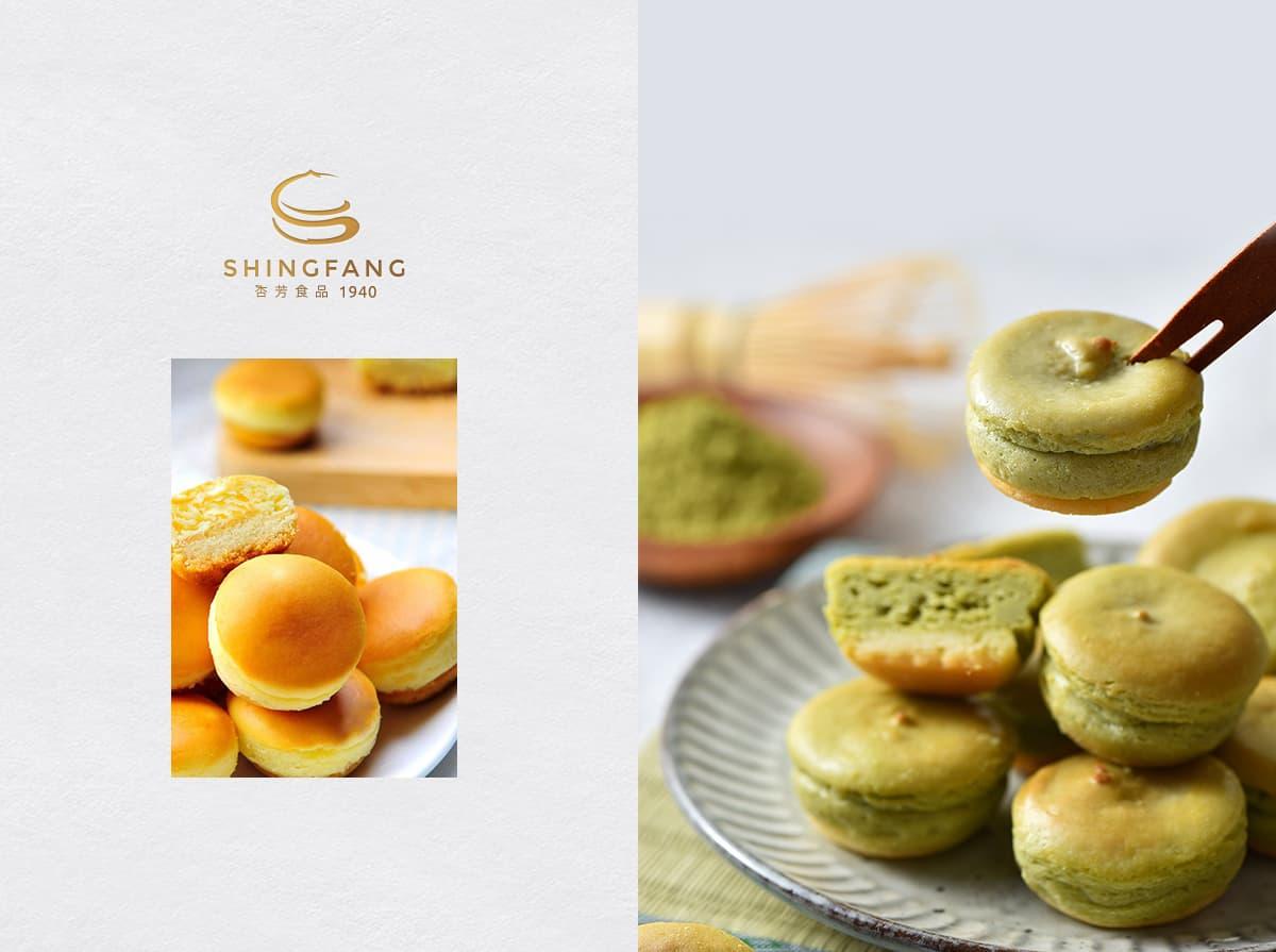 蛋糕、甜點、下午茶品牌設計案例推薦