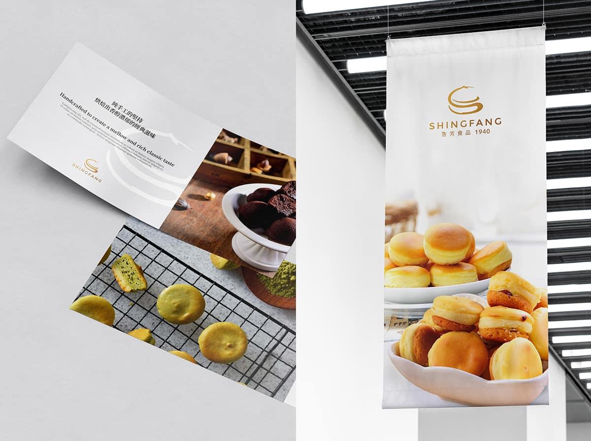 甜點海報設計案例
