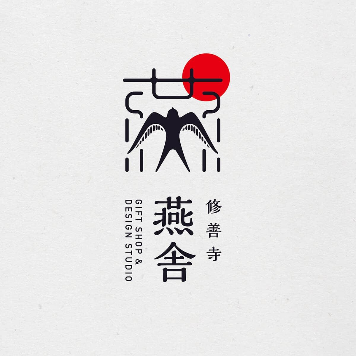 日本LOGO設計作品