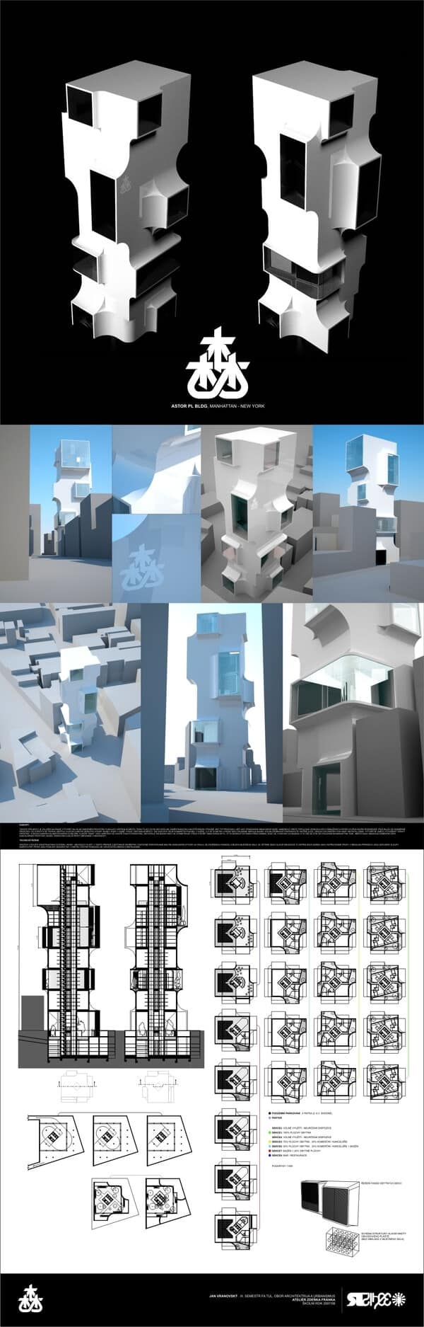 日式建築公司/建設LOGO設計