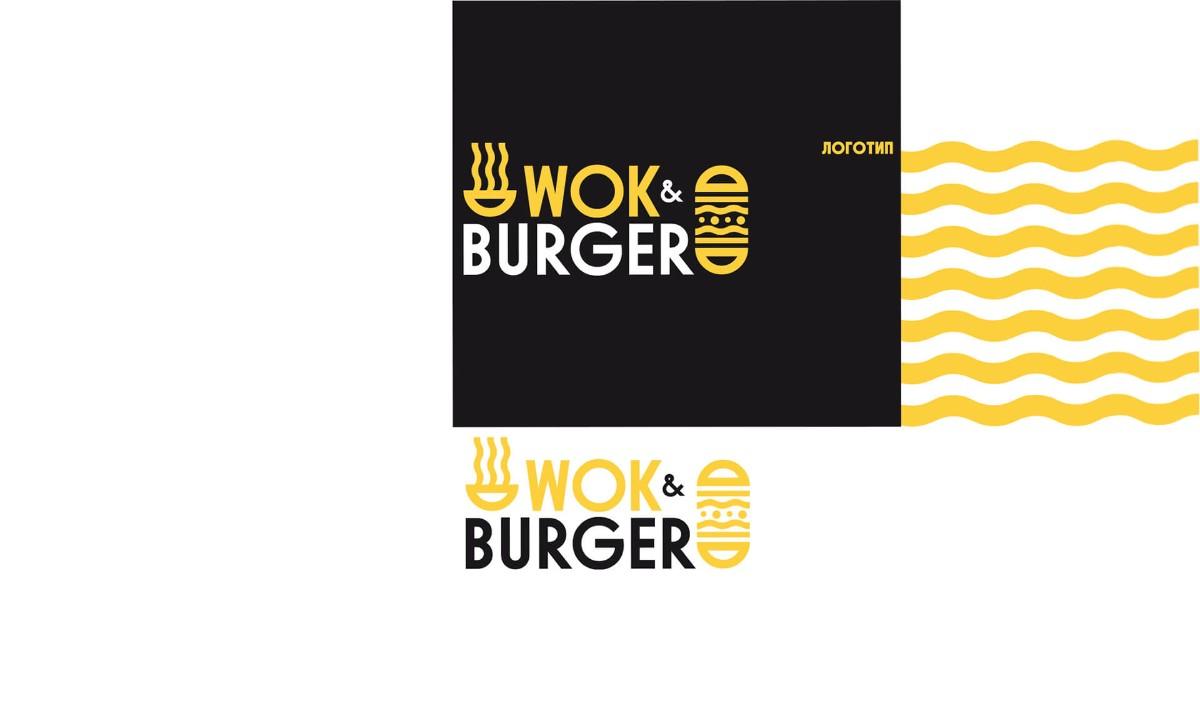 美式餐廳LOGO設計推薦