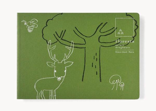 蛋糕店的LOGO設計和插畫包裝設計作品