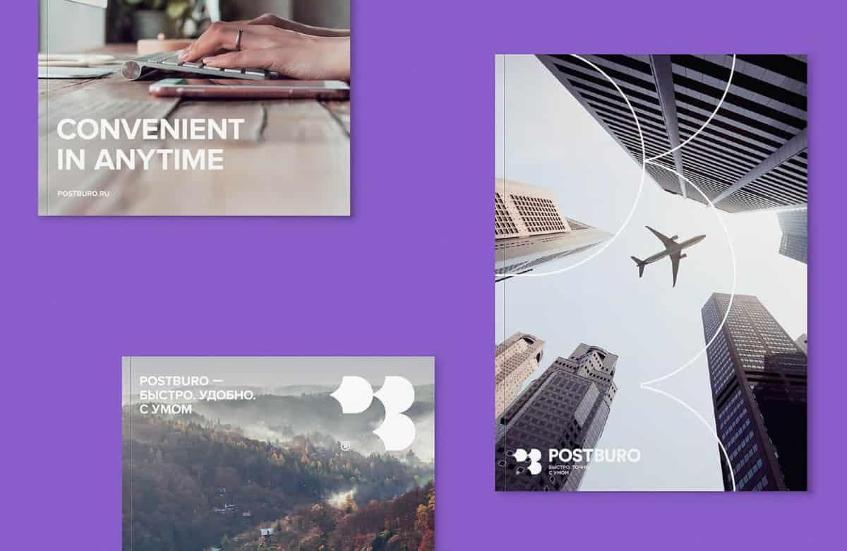 型錄設計-快遞郵政服務