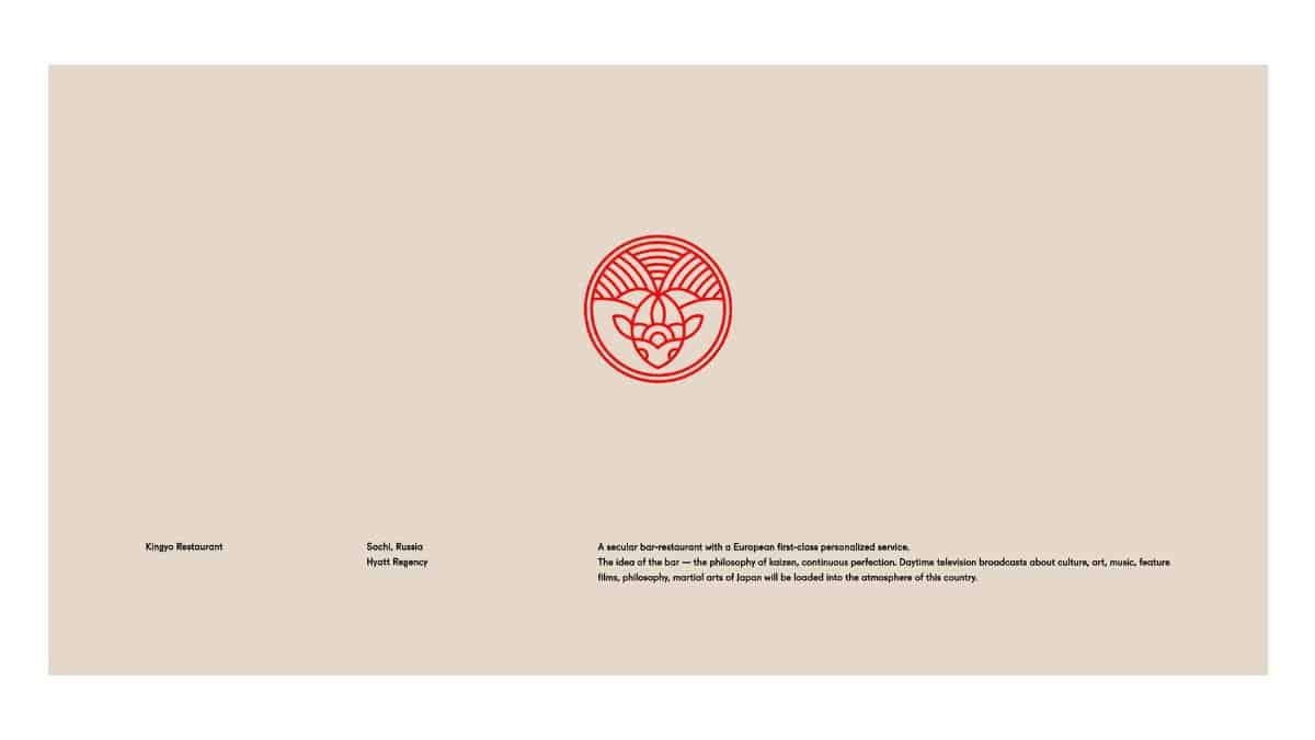LOGO設計-魚/紅色