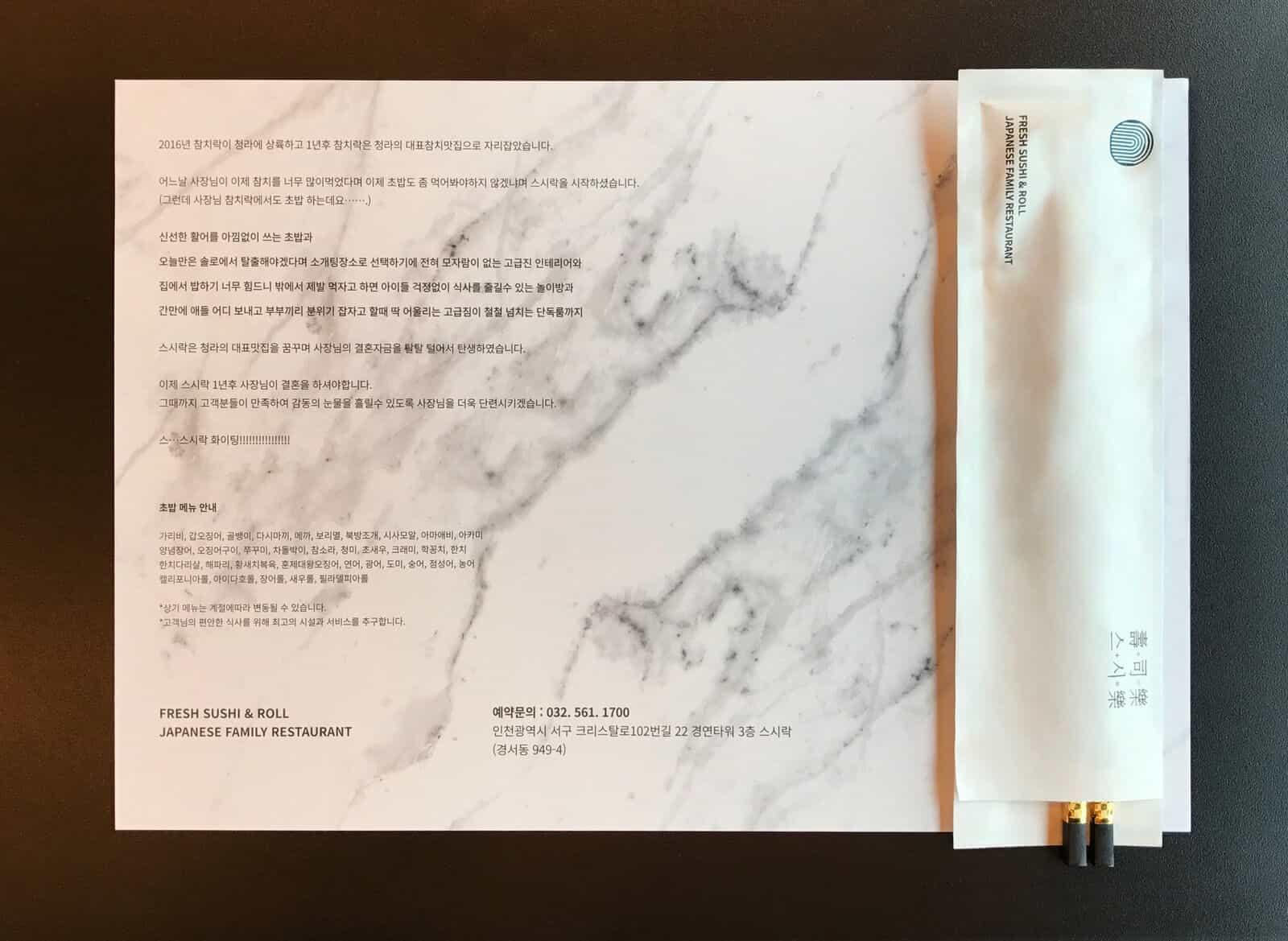 餐廳cis企業識別系統設計