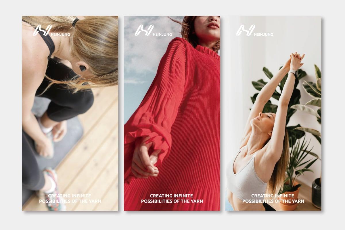 海報設計-紡織布料