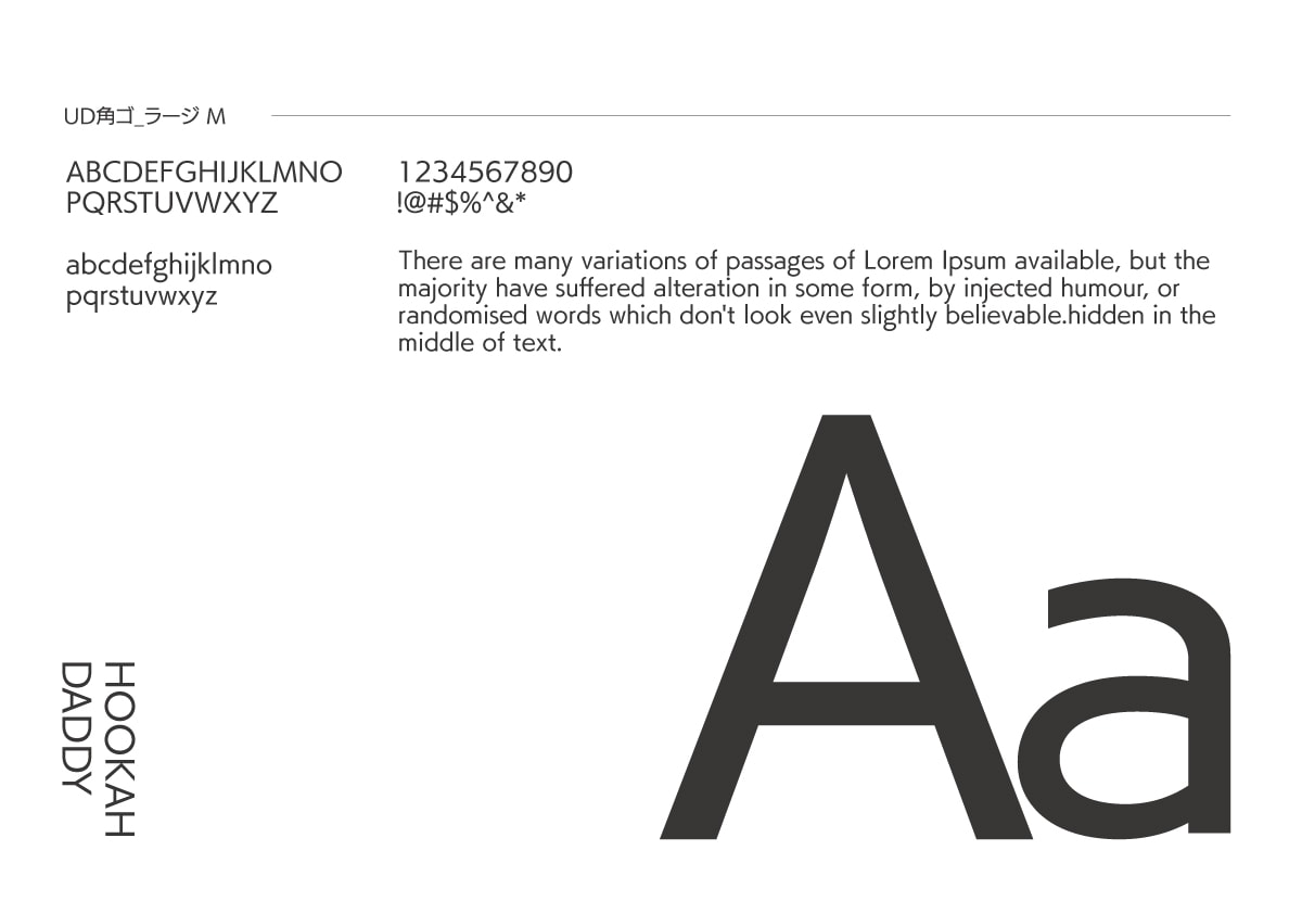 LOGO標準字體-水煙館