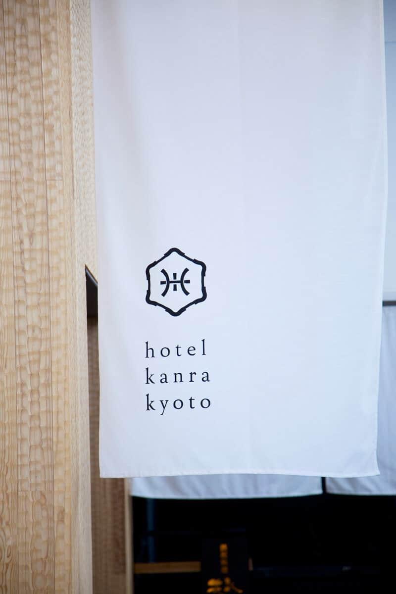 日式LOGO設計-旅館、民宿設計