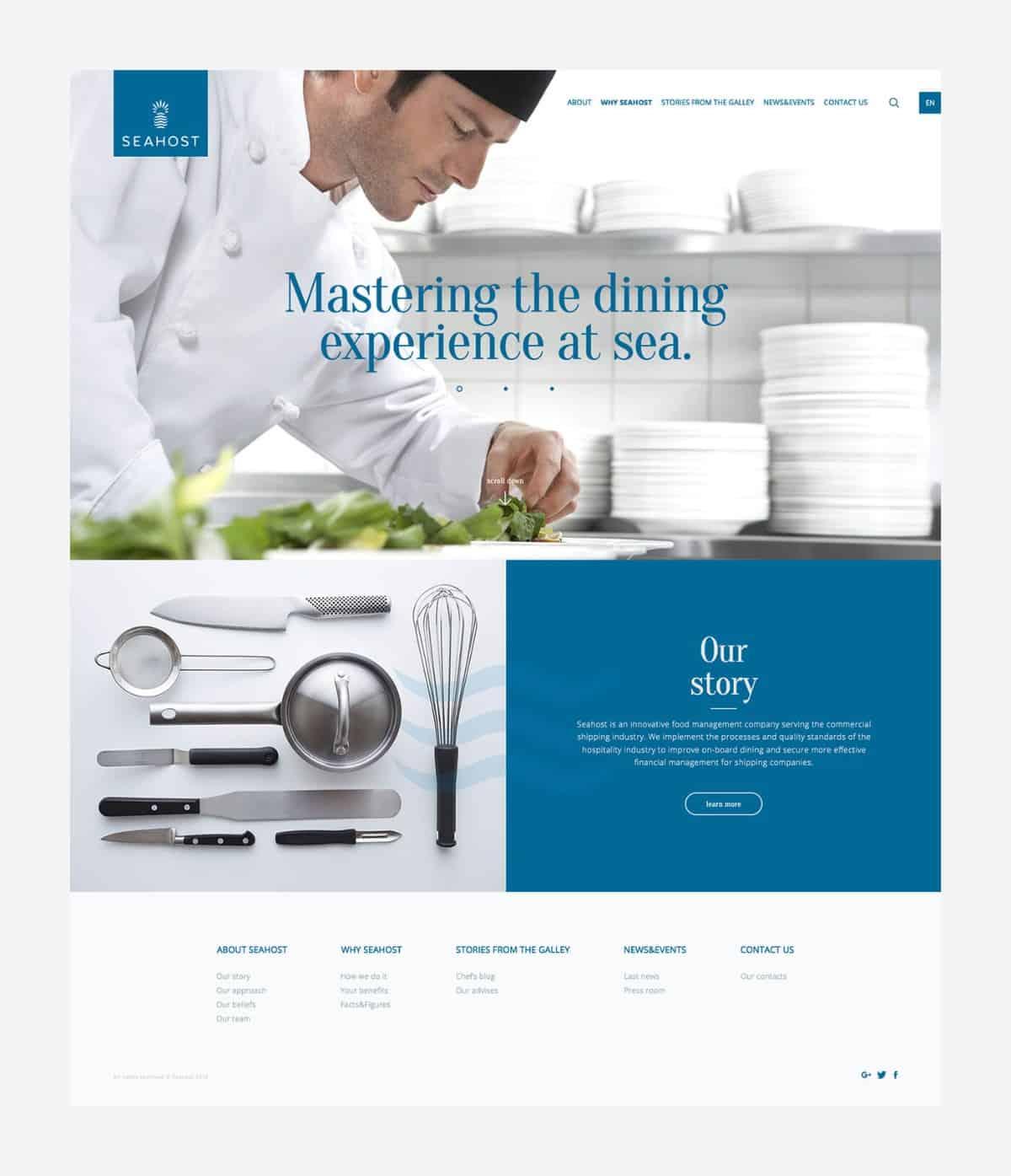 酒店管理品牌-網頁設計