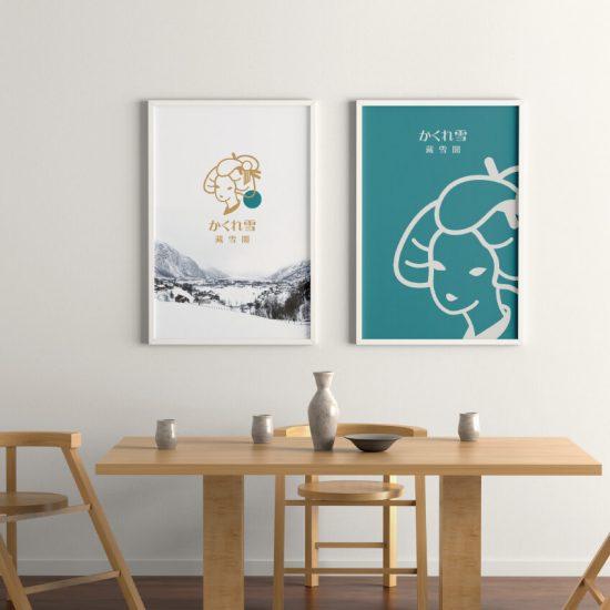 冰淇淋、雪花冰餐廳LOGO設計