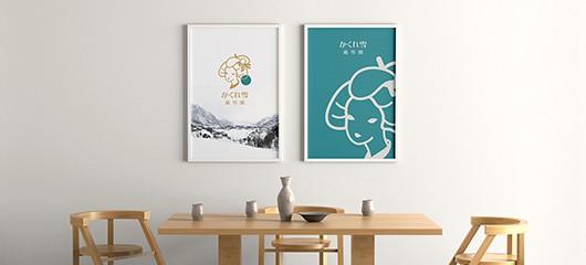 冰淇淋、日式LOGO設計推薦案例