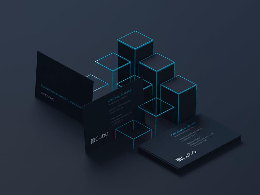 名片設計(藍色主題)-資訊業